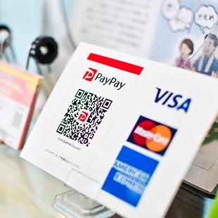 card - アクセス