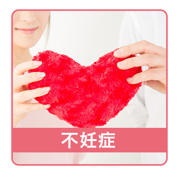 huninphoto - お宝整体コース