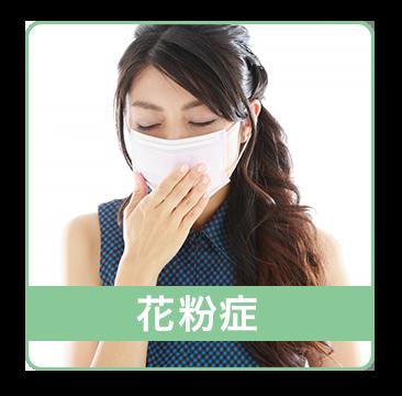 kahunphoto - アトピー・アレルギーコース