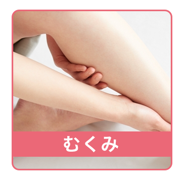 mukumiphoto - マタニティソフト整体コース