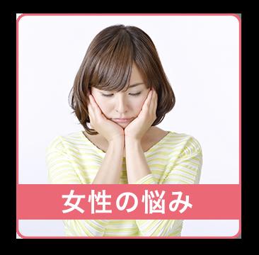 nayamiphoto - 美容整体コース