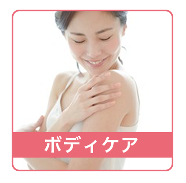 otakarabodyphoto - お宝整体コース