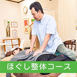 tophogushi - HOME